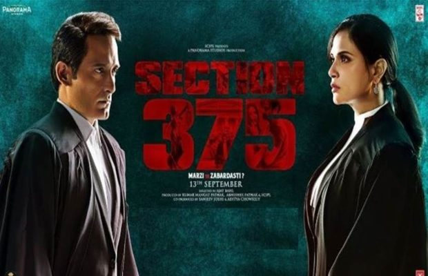 Section 375 Movie Review Akshaye Khanna