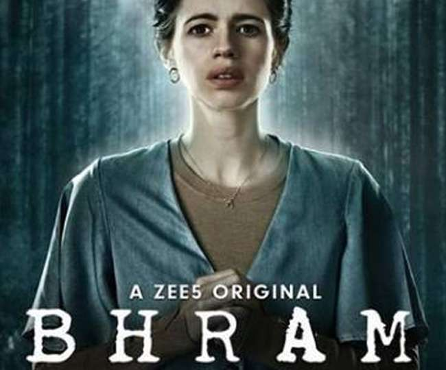 Bhram 2019 Web Series Kalki Koechlin's ZEE5 Original Is A Scary Maze Of Illusions