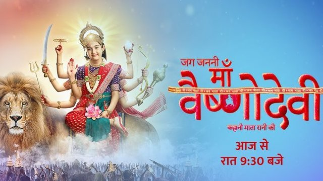 Jagat Janani Maa Vaishno Devi 11th Jan 2020 Episode Written Update