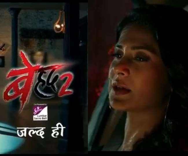 Beyhadh 2 Maya's obsessive hatred will be seen from this day, the show was replaced