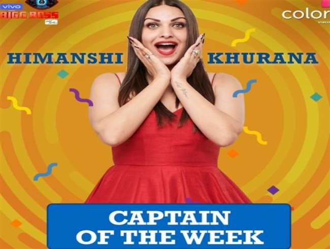 Bigg Boss 13 Himanshi Khurana became the third captain of the house to compete with Siddharth