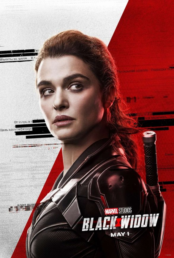 Rachel Weisz – Black Widow Poster 2020