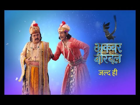 Akbar Ka Bal Birbal Written Updates