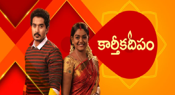 karthika deepam tv show written updates