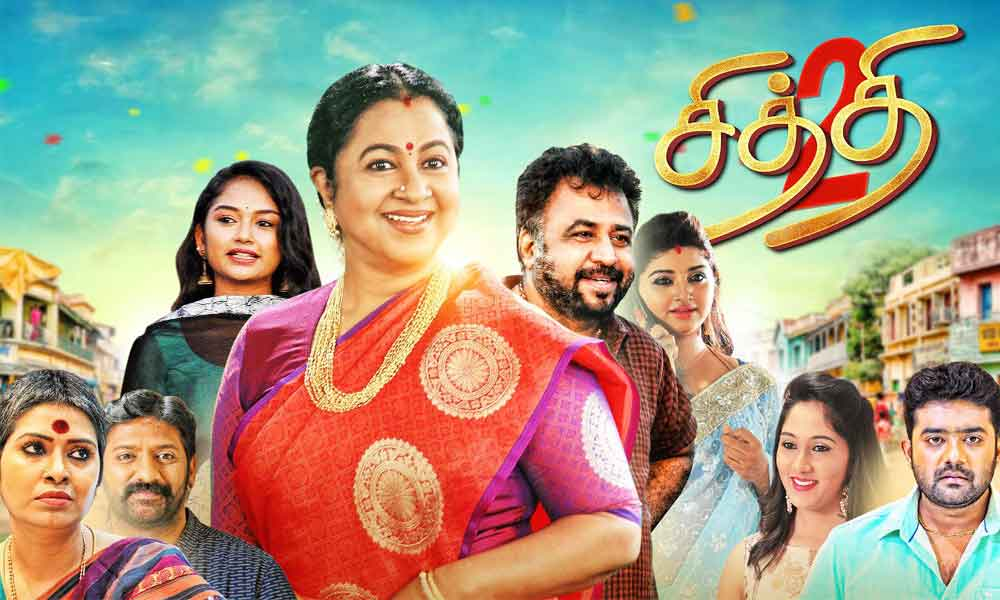 Chithi 2 TV Show Written Updates